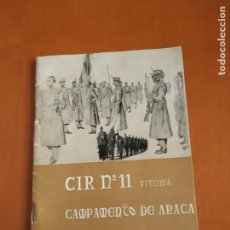 Militaria: CIR N 11 VITORIA CAMPAMENTO DE ARACA. Lote 209029020