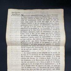 Militaria: SEVILLA,1812.GUERRAS NAPOLEÓNICAS.REQUERIMIENTO DE INFORME DE PAGO DE CONSTRIBUCIONES DE LOS PUEBLOS. Lote 209316210