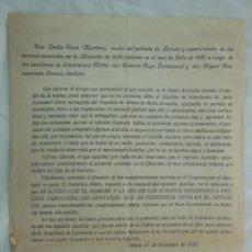 Militaria: DECLARACIÓN DE EMILIO PÉREZ MARTÍNEZ VECINO DE ZELUÁN Y SUPERVIVIENTE DE LA ALCAZABA 1921. Lote 209949177