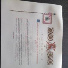 Militaria: DIPLOMA ORIGINAL VACÍO ORDEN DE SAN HERMENEGILDO. MILITAR GUERRA. Lote 210248418