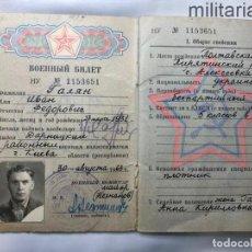 Militaria: URSS UNIÓN SOVIÉTICA. CARTILLA MILITAR DE TROPA. CON FOTOGRAFÍA. 1963.. Lote 210567927