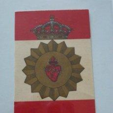 Militaria: TARJETA DE ADHESION REALEZA REQUETÉ CARLISTA - CARLISMO - AÑO 1922. Lote 210770371