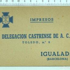 Militaria: CURIOSO IMPRESO DELEGACION CASTRENCE DE A.C IGUALADA BARCELONA. Lote 211513321