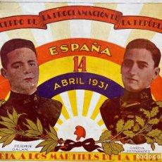 Militaria: RECUERDO DE LA PROMOCIÓN DE LA REPÚBLICA. ESPAÑA 14 ABRIL 1931.GLORIA A LOS MÁRTIRES DE LA LIBERTAD. Lote 211907788