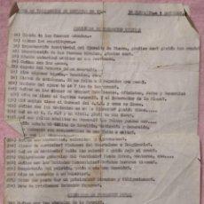 Militaria: PREGUNTAS DE FORMACIÓN MILITAR, MEDIADOS S. XX /// SOLDADO RECLUTA BATALLÓN MEDALLA FRANCO GUERRA. Lote 212516057