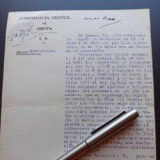 Militaria: CRUCES DEL MÉRITO MILITAR. COMANDANCIA GENERAL DE CEUTA. 1922. MMI. Lote 212679067
