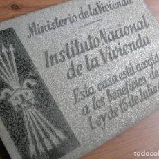 Militaria: PLACA FALANGISTA DE EPOCA FRANQUISTA CON YUGO Y LAS FLECHAS. MINISTERIO DE LA VIVIENDA. FALANGE.. Lote 212723915