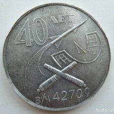Militaria: URSS MEDALLA CONMEMORATIVA DE EJÉRCITO SOVIÉTICO. Lote 212944865