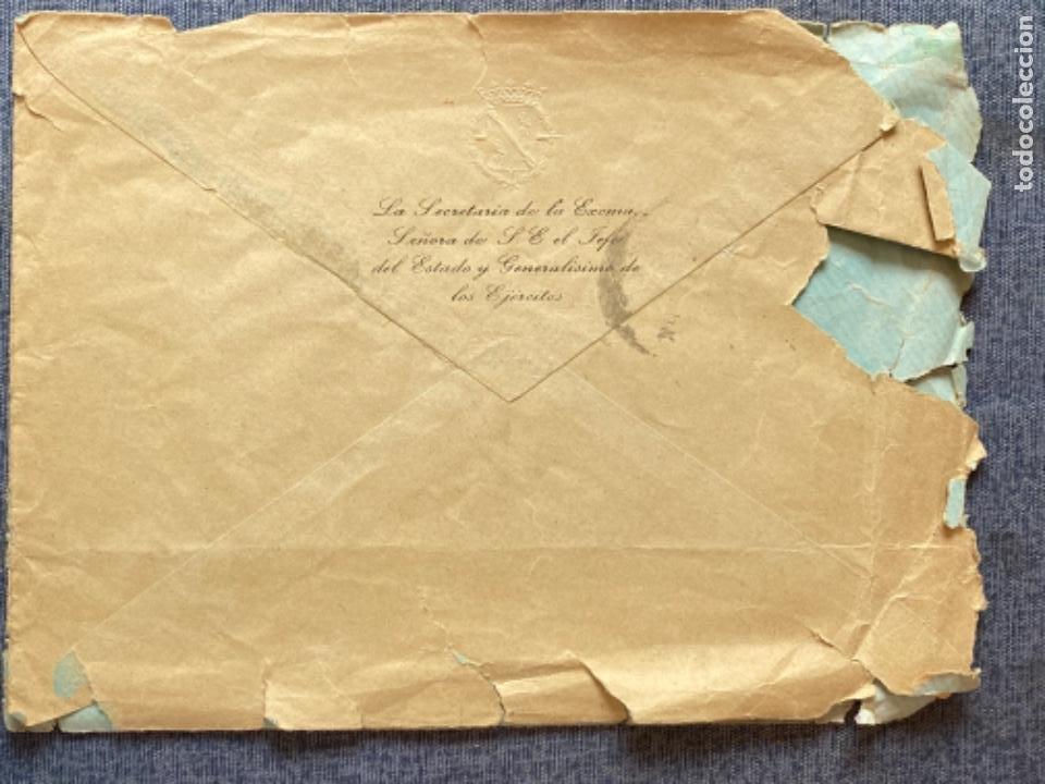 SOBRE OFICIAL SECRETARIA SEÑORA DEL JEFE DEL ESTADO Y GENERALISIMO DE LOS EJERCITOS 1941 (Militar - Propaganda y Documentos)