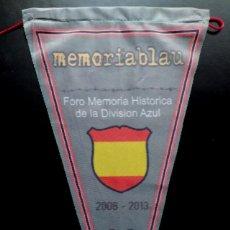 Militaria: BANDERÍN CONMEMORATIVO DE LA DIVISIÓN AZUL. Lote 214405770