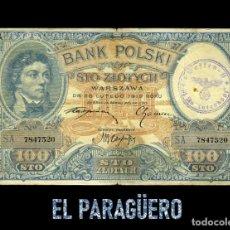 Militaria: POLONIA BILLETE CLASICO ORIGINAL 100 ZLOTIC AÑO 1919 CON SELLO VIOLETA ESVASTICA DE LA ALEMANIA NAZI. Lote 214547580