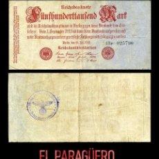 Militaria: ALEMANIA BILLETE CLASICO 500 MIL MARKOS DE 1923 CON SELLO VIOLETA ESVASTICA DE LA ALEMANIA NAZI. Lote 214619521