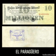Militaria: ALEMANIA BILLETE CLASICO 10 MILLONES MARKOS DE 1923 CON SELLO VIOLETA ESVASTICA DE LA ALEMANIA NAZI. Lote 214629327