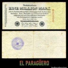 Militaria: ALEMANIA BILLETE CLASICO 1 MILLON DE MARKOS DE 1923 CON SELLO VIOLETA ESVASTICA DE LA ALEMANIA NAZI. Lote 215038083