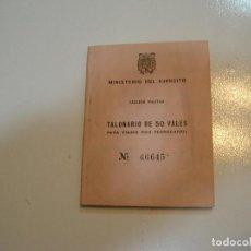 Militaria: TALONARIO 50 VIAJES DE FERROCARRIL EJERCITO ESPAÑOL TALONARIO SIN USAR. Lote 215293097