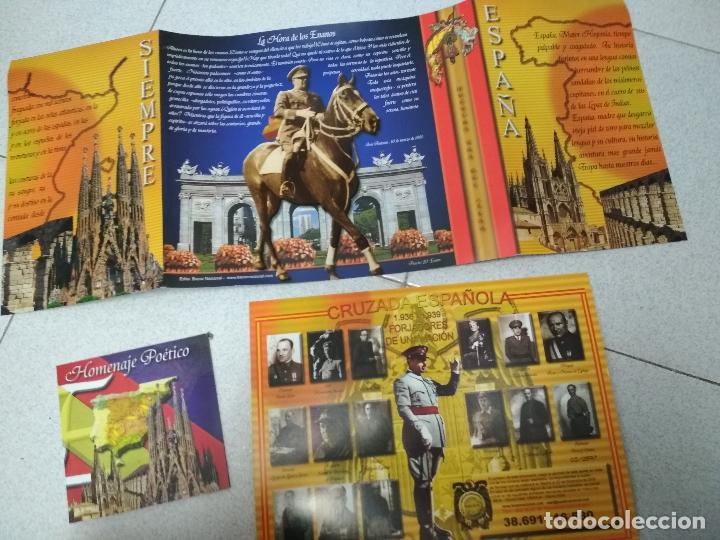 FRANCISCO FRANCO. LOTERIA 2005. LÁMINA + TRIPTICO + CD (Militar - Propaganda y Documentos)