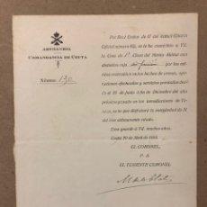 Militaria: ARTILLERÍA COMANDANCIA DE CEUTA. DOCUMENTO CONCESIÓN CRUZ MÉRITO MILITAR (1914).. Lote 216796138