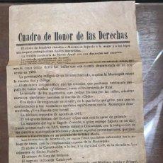 Militaria: FOLLETO CUADRO DE HONOR DE LAS DERECHAS IMPRENTA MENDOZA VALDEPEÑAS DE 30 CMS. DE ALTO X 15 DE LARGO. Lote 217540655