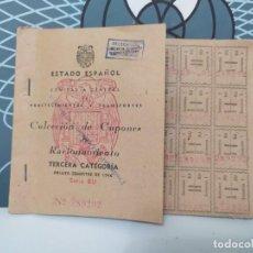 Militaria: CARTILLA DE RACIONAMIENTO 1946, COMPLETA SIN USO. Lote 236366730