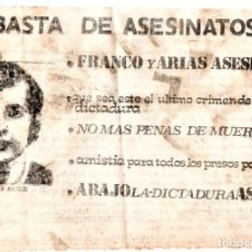 Militaria: ORGANIZACION COMUNISTA DE ESPAÑA,BANDERA ROJA,1974 OCTAVILLA PROTESTA ASESINATO SALVADOR PUIG ANTICH. Lote 218119295