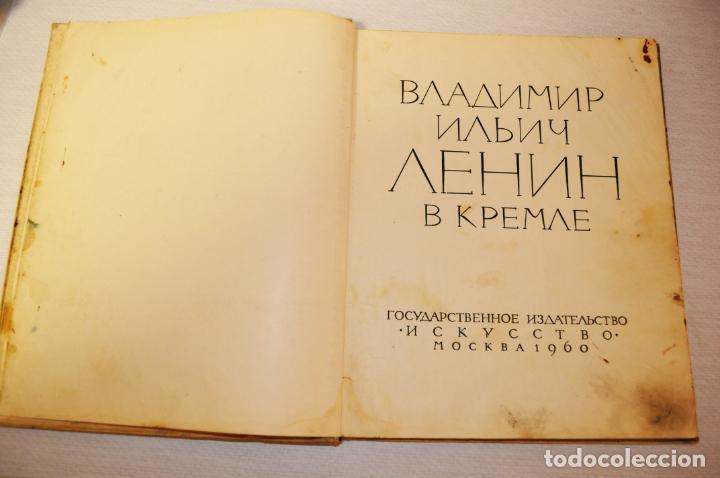 Militaria: Lenin en Kremlin .Moscu 1960a .URSS - Foto 3 - 218398463