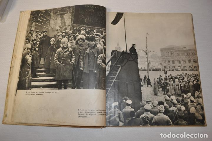Militaria: Lenin en Kremlin .Moscu 1960a .URSS - Foto 6 - 218398463