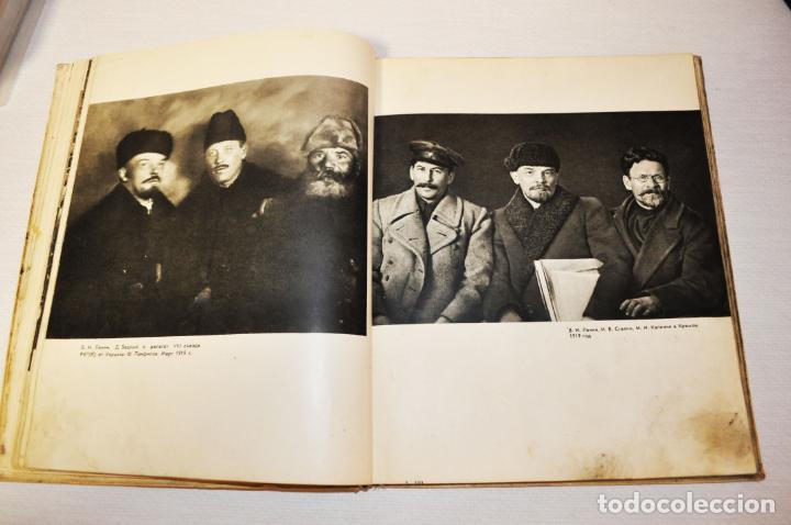 Militaria: Lenin en Kremlin .Moscu 1960a .URSS - Foto 7 - 218398463