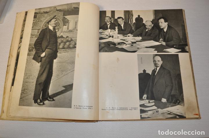 Militaria: Lenin en Kremlin .Moscu 1960a .URSS - Foto 8 - 218398463