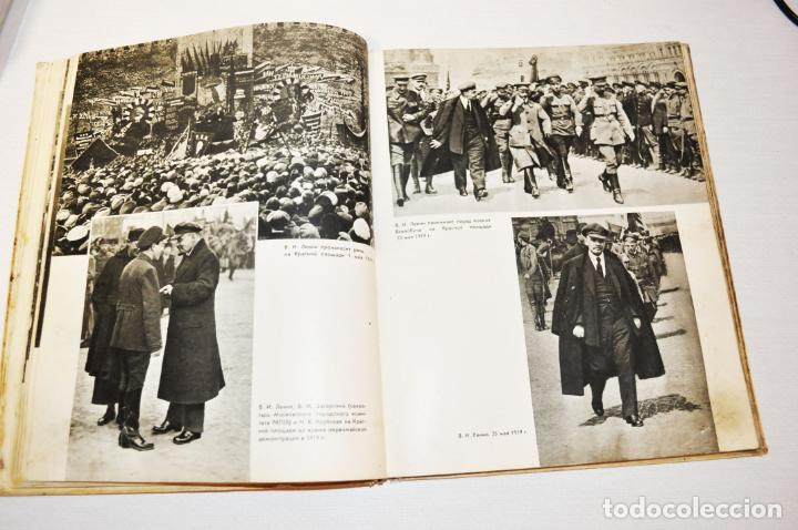 Militaria: Lenin en Kremlin .Moscu 1960a .URSS - Foto 9 - 218398463