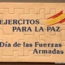 Militaria: ANTIGUO PUZLE DEL DIA DE LAS FUERZAS ARMADAS. Lote 218446187