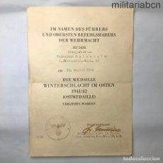 Militaria: ALEMANIA III REICH. DOCUMENTO CONCESIÓN DE LA MEDALLA PRIMER INVIERNO EN RUSIA.1942. Lote 218487136