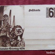 Militaria: ANTIGUO ENTERO TARJETA POSTAL ALEMANA II SEGUNDA GUERRA MUNDIAL PERIODO III REICH ALEMÁN AÑO 1934. Lote 218871303