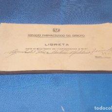 Militaria: SERVICIO FARMACEUTICO DEL EJERCITO LIBRETA PARA RECETAS ABASTECIMIENTO * PERFECTA * AÑOS 1940.. Lote 218915756