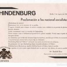 Militaria: HIMDENBURG.- PROCLAMACIÓN A LOS NACIOLA-SOCIALISTAS. 1934.FDO. RUDOLF HESS. REPRESENTANTE DEL FÜHRER. Lote 219904125