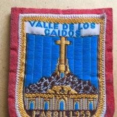 Militaria: ANTIGUO EMBLEMA TELA O PARCHE VALLE DE LOS CAÍDOS,1959,FALANGE,FRANCO,FRANQUISTA. Lote 221659907