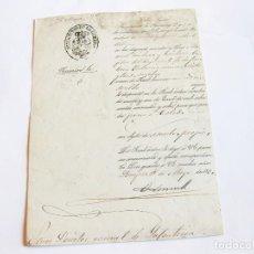 Militaria: PERMISO DE LICENCIA DE 4 MESES CON RETIRO A TOLEDO DEL CAPITÁN MANUEL GÁNDARA Y GÁNDARA 1860. Lote 222407217