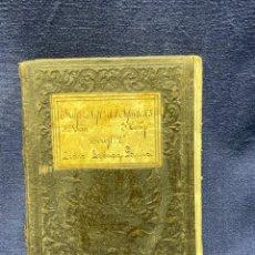 Militaria: LIBRETA MILITAR 1875 CABO 2º INFANTERIA RGTO INFANTE N 5 SAN SEBASTIAN 3ª CÍA 15X10CMS. Lote 222537500