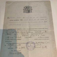 Militaria: DIPLOMA CONCESIÓN DE LICENCIA II REPUBLICA ESPAÑOLA. Lote 222630283