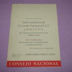 Militaria: IX CONSEJO NACIONAL FET Y JONS DEL XXV ANIVERSARIO DE LA EXALTACIÓN AL GENERALÍSIMO BURGOS 1961. Lote 222802207
