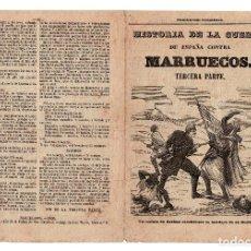 Militaria: HISTORIA DE LA GUERRA DE ESPAÑA CONTRA MARRUECOS. TERCERA PARTE. PUBLICACIONES ECONÓMICAS. 1859. Lote 224313567