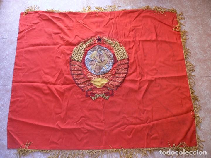 URSS AUTENTICA BANDERA SOVIÉTICA (TAMAÑO GRANDE) TELA SATINADA, BORDADA (Militar - Propaganda y Documentos)