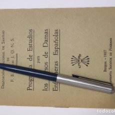 Militaria: PROGRAMA DE ESTUDIOS DAMAS ENFERMERAS FALANGE BURGOS 1937. Lote 229066845