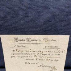 Militaria: ORDEN PRESENTARSE GUARDIA NACIONAL DE BARCELONA 12 BATALLON 3º CIA 1836 CABO 1 SARGENTO 1 7X10CMS. Lote 229509575