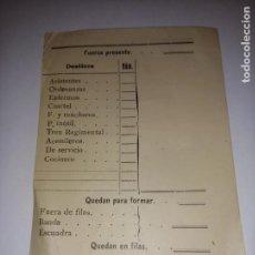 Militaria: HOJA DE REVISTA DE FUERZA PRESENTE DE 1925. Lote 230269680