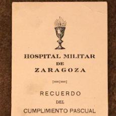 Militaria: POSTAL DE LA VIRGEN DEL PILAR RECUERDO DEL CUMPLIMIENTO PASCUAL AÑO 1927. Lote 233007155