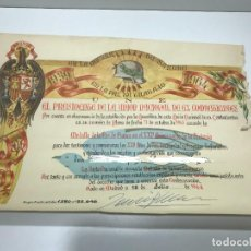 Militaria: TITULO DE LA UNIÓN NACIONAL DE EXCOMBATIENTES. Lote 234317860