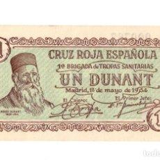Militaria: BILLETE CRUZ ROJA ESPAÑOLA 1 DUNANT 1ª BRIGADA DE TROPAS SANITARIAS 1954. Lote 235837215