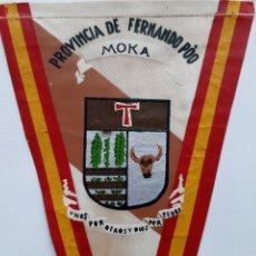 Militaria: ANTIGUO BANDERIN TELA COLONIAS ESPAÑOLAS EN AFRICA PROVINCIA FERNANDO POO MOKA DIOS POR TODOS RV. Lote 236122485