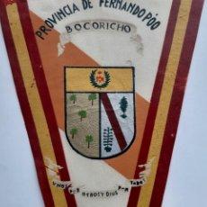 Militaria: ANTIGUO BANDERIN TELA COLONIAS ESPAÑOLAS AFRICA PROVINCIA FERNANDO POO BOCORICHO DIOS POR TODOS RV. Lote 236123275