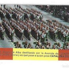 Militaria: NUMERO DE LOTERIA DE FUERZA NUEVA 1982. Lote 236570575